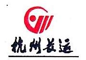 杭州水泥集团有限公司