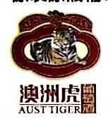澳洲注册公司