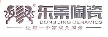 佛山代理韩国商标
