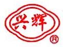 临江市中吉工业有限公司
