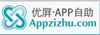 成都校园app
