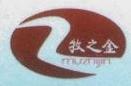 怀宁县牧之金畜禽实业有限责任公司