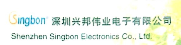 深圳注册国际商标费用