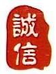 惠州iso9001认证公司