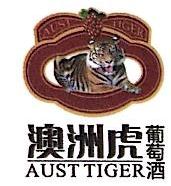 澳洲申请公司注册