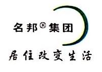 蒙城县名邦置业有限公司