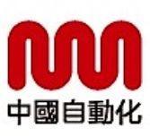 北京康吉森自动化设备技术有限责任公司