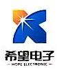 中安永恒(北京)工程技术有限公司