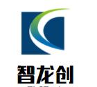 杭州rohs认证机构