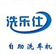 郑州企业注册多少费用