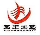 美发logo设计