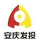 安庆市融资担保(集团)有限公司