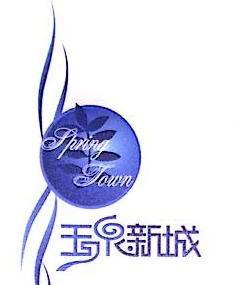 北京城建新城投资开发有限公司