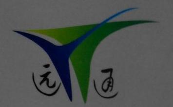 蚌埠市远通信息网络工程有限公司
