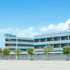 东莞申请国际商标