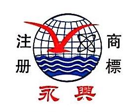 澳大利亚注册商标代理公司