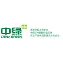 中绿(白城)农业开发有限公司