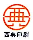 产品logo设计价格