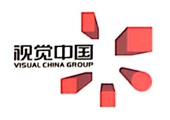 北京中智和科技有限公司