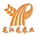 哈尔滨市龙江龙米业有限公司