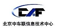 克拉斯(北京)投资有限公司