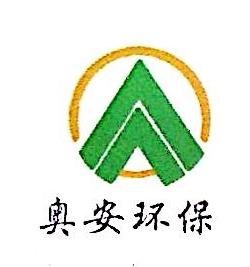 安徽省环保设备厂