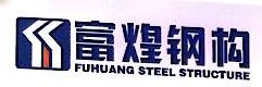 安徽国风塑业股份有限公司