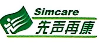安庆市先声再康药房有限公司