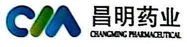 安徽昌明药业有限公司