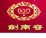 安庆市川剑商贸有限公司