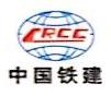 中铁二十四局集团福建铁路建设有限公司