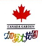 加拿大成立公司中介