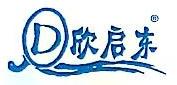 吉林全兴塑料工程有限公司销售分公司