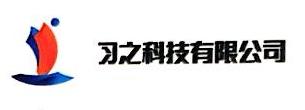 成都app开发上海