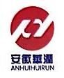 安徽中川工程机械销售有限公司
