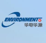 华电环保系统工程有限公司