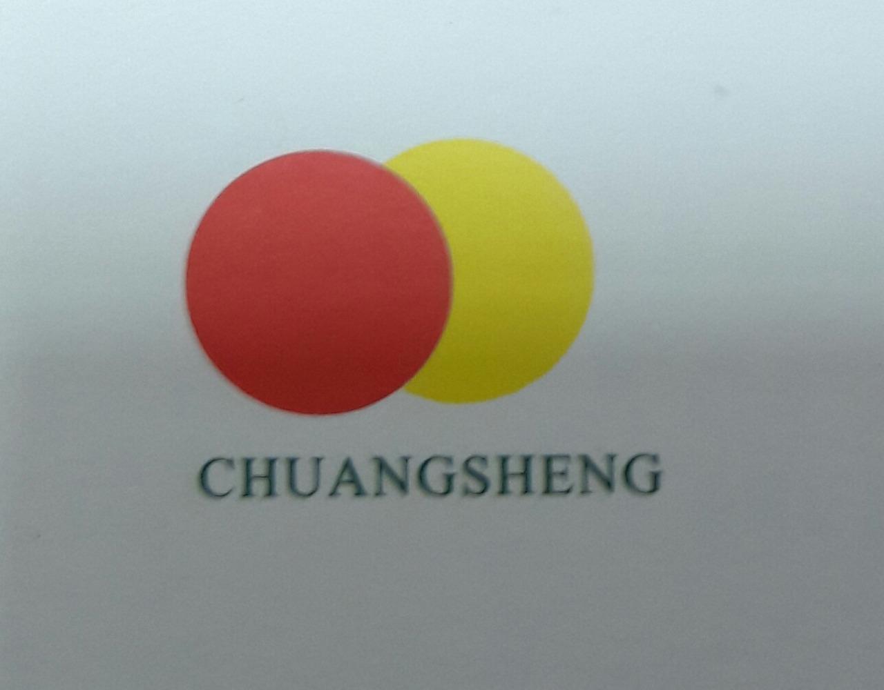 杭州注册德国商标