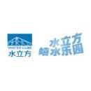 北京欢乐水魔方水上乐园有限公司