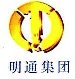 青岛新公司设立流程