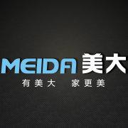 浙江省电力实业总公司