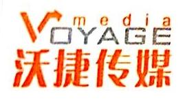 北京沃捷文化传媒股份有限公司