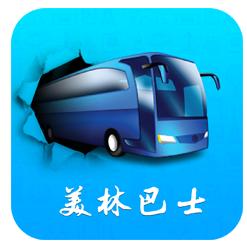 app 设计 软件