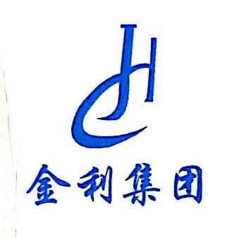 鞍山富琳型钢经销有限公司