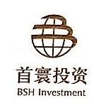 北京首都旅游集团有限责任公司