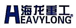 辽宁海龙科技股份有限公司
