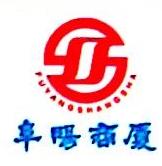 亳州翔隆商贸有限公司
