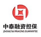 安庆中泰融资担保有限公司