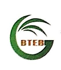 北京市电信工程局有限公司