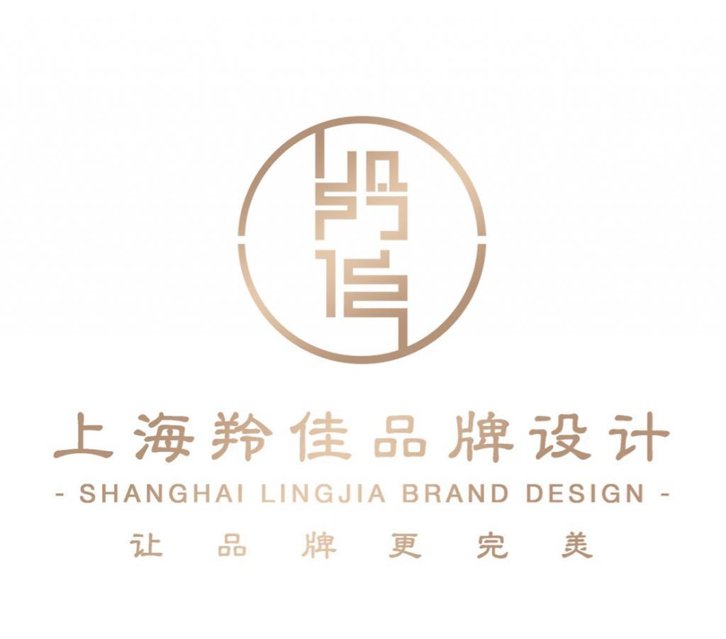设计知名公司logo