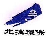 北京北控城市开发有限公司